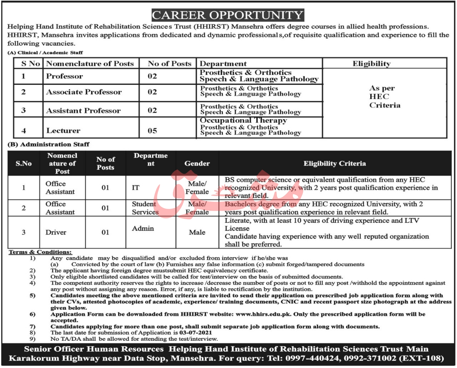 www.hhirs.edu.pk Jobs 2021 - Helping Hand Institute of Rehabilitation Sciences Trust (HHIRST) Jobs 2021 in Pakistan