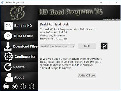 برنامج HD Boot Program V4 2019
