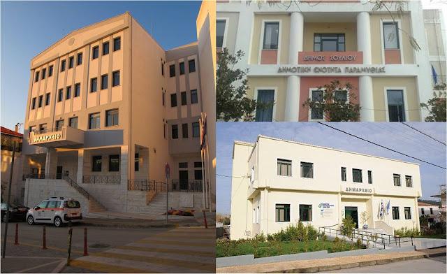 Θεσπρωτία: Σήμερα το πρωί οι ειδικές συνεδριάσεις των Δημοτικών Συμβουλίων για την εκλογή προεδρείων