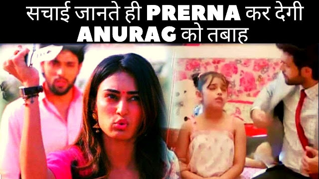 Big Twist : Prerna is back mission destroyer for Anurag in Kasauti Zindagi Ki 2