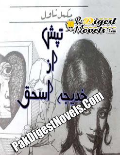 Tapish (Complete Novel) By Khadeeja Ishaq