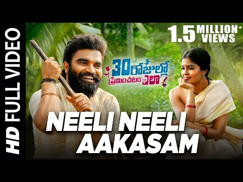 Neeli-Neeli-Aakasam-Song-Lyrics