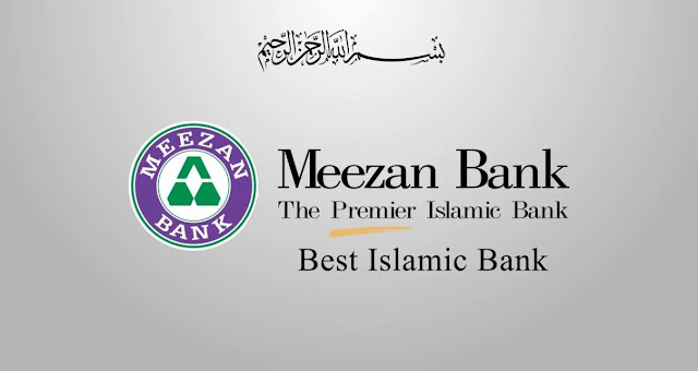 Meezan Bank is looking for Customer Service Officers