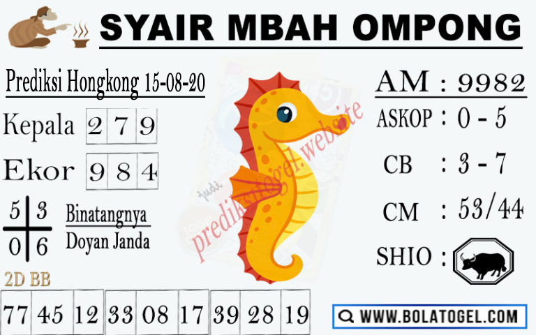 syair hk mbah ompong 15 agustus 2020