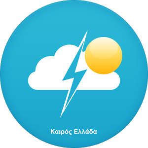 www.greekapps.info/2017/01/weather-greece-news.html#greekapps
