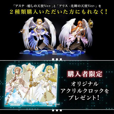 Asuna -the Soothing Angel Ver.- 1/7 de Sword Art Online, Shibuya Scramble Figure.