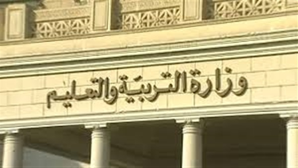 عاجل وهام تغير في موعد ظهور نتيجه الثانويه العامه 2020