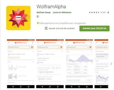 تطبيق Wolfram alfa لحل معدلات تكامل و الاشتقاق و النهايات