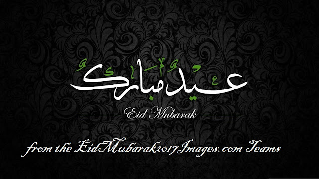 Download Eid Mubarak Wallpaper, Hd Images, Pictures for Mobile & Invitation Cards