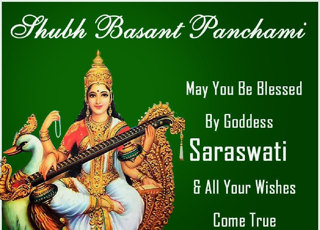 how-to-do-saraswati-puja-at-home