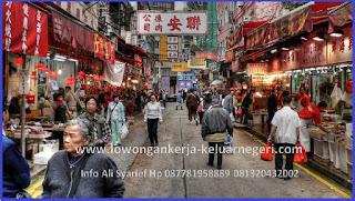 ATURAN PEKERJA WANITA HONG KONG-Lowongan kerja luar negeri Info Ali Syrief Hp 087781958889 081320432002