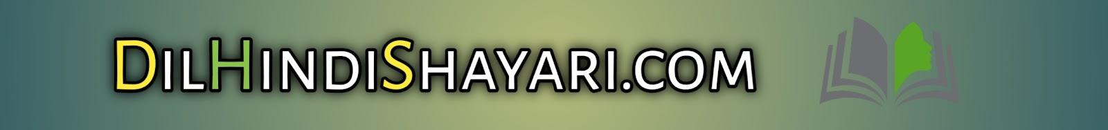 dilhindishayari~ हिन्दी shayari collection
