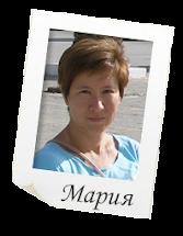 Личный кабинет Мария Спешилова