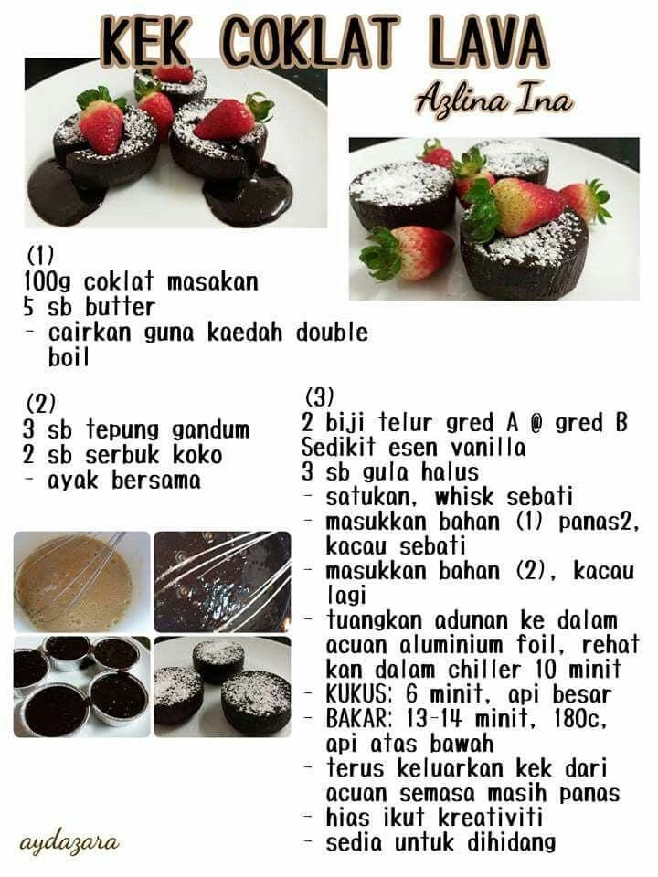 resepi kek coklat lava