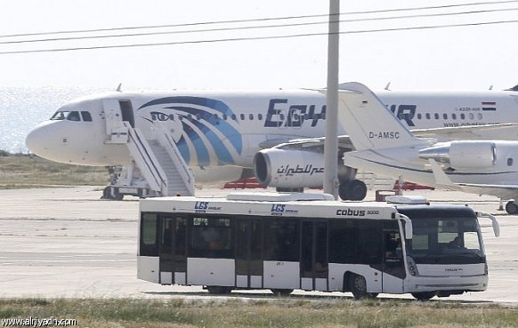 egypt air hijacking
