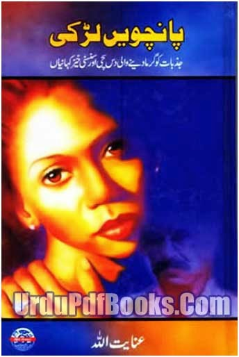 panchween larki novel