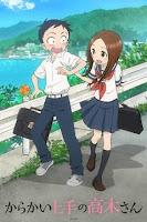 Karakai Jouzu no Takagi-san 7  online