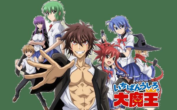 10 Rekomendasi Anime Bertema Raja Iblis - Ichiban Ushiro no Daimaou