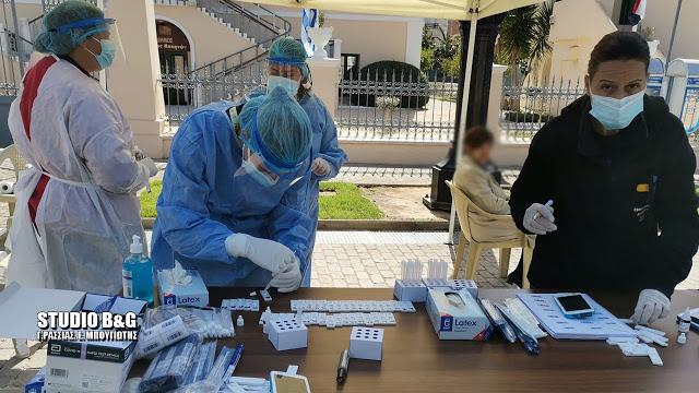 Κορωνοϊός: Εντόπισαν κρούσματα στο Άργος με τα rapid test της ΚΟΜΥ Αργολίδας