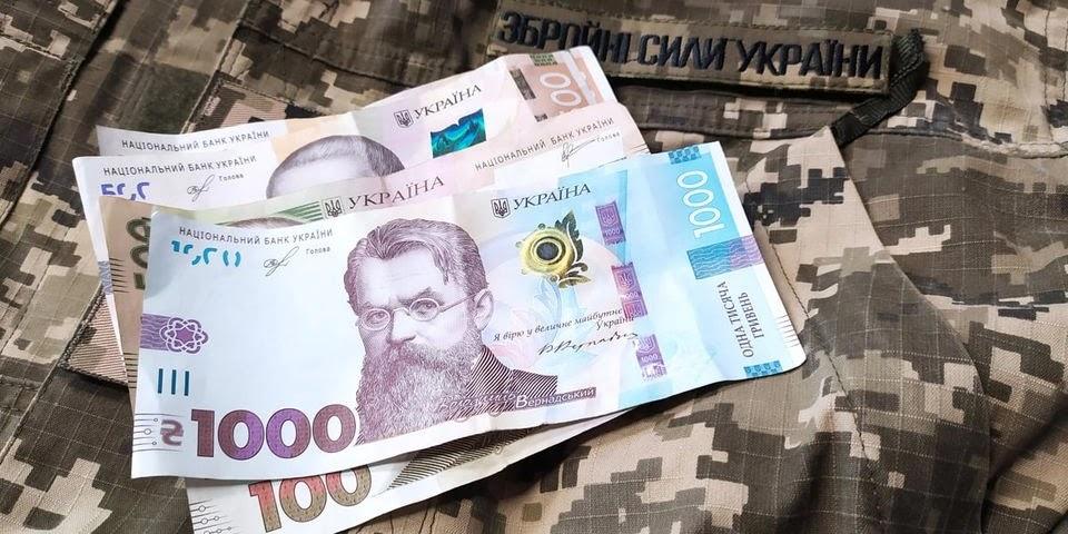 Порошенко закликав спрямувати гроші подаровані МВФ на виплати військовим і пенсіонерам