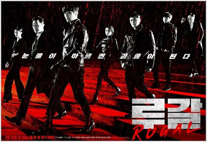 Drama Korea | Rugal (2020)