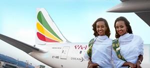 Etiyopya Havayolları