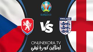 مشاهدة مباراة التشيك وإنجلترا القادمة بث مباشر اليوم  22-06-2021 في بطولة أمم أوروبا