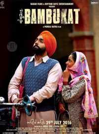 Bambukat (2016) Punjabi Movie 700mb pDVDRip