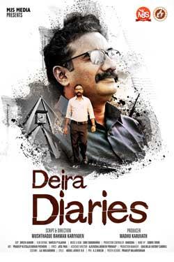 Deira Diaries (2021)