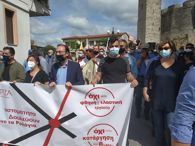 Δυναμική η παρουσία του ΣΥΡΙΖΑ – ΠΣ Άρτας στην κινητοποίηση ενάντια στο αντεργατικό νομοσχέδιο της κυβέρνησης Μητσοτάκη