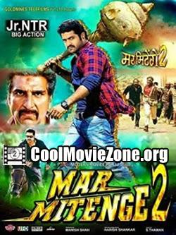 Mar Mitenge 2 (2015) Hindi Movie