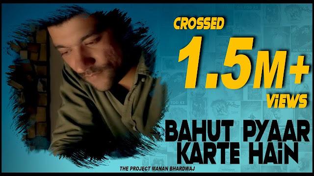 Kitno Ko Luta Hai Aankhon Ne Teri Song Lyrics   Bahut Pyaar Karte Hain Lyrics   Manan Bhardwaj