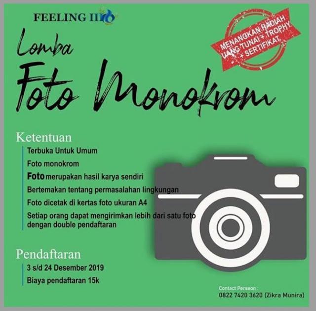 Lomba Foto Monokrom Uin Arraniny Banda Aceh 2019