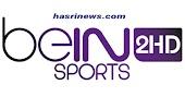 مشاهدة قناة بي ان سبورت 2beIN Sports 2 HD بث مباشر اون لاين لايف