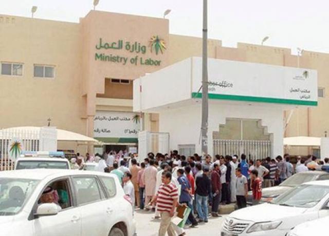 العمل السعودية : الرسوم الجديدة على العمالة الوافدة 13 ريالاً