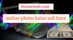 how To Sell your photos online best way to earn mony