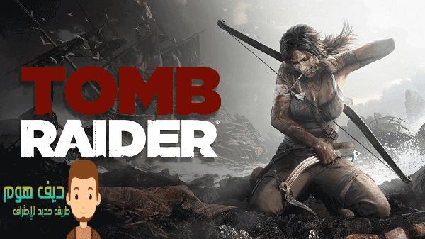 تحميل لعبة Tomb Raider 2013 مجانا للكمبيوتر | تومب رايدر من متجر Square Enix