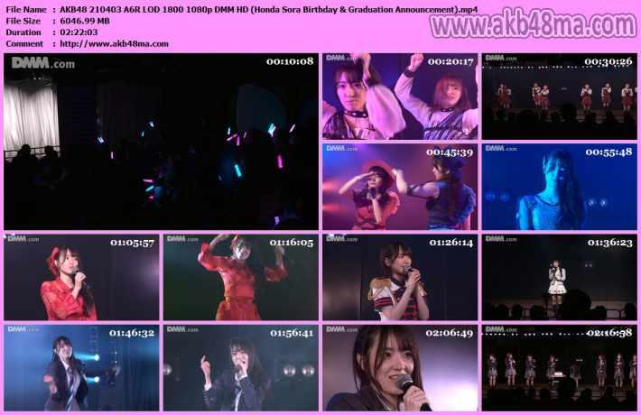 Honda Sora Birthday & Graduation Announcement