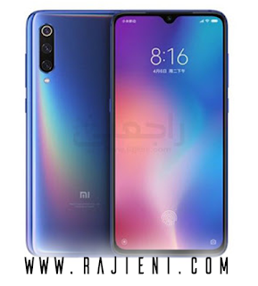 توب 10 : ارخص هواتف تدعم فورت نايت مع Fortnite | 60FPS