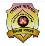 Kamargaon College, Golaghat Recruitment 2019: Assistant Professor For 2 Posts