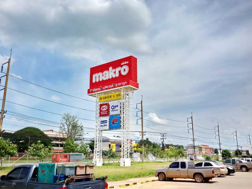 บัตรเครดิต Citibank Makro Platinum Reward รายได้ขั้นต่ำเท่าไหร่