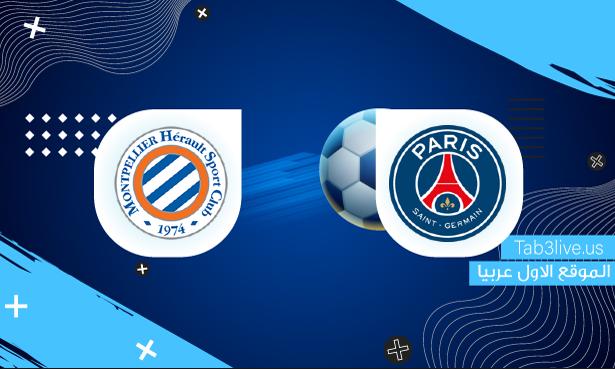 نتيجة مباراة باريس سان جيرمان ومونبلييه اليوم 2021/09/25 الدوري الفرنسي