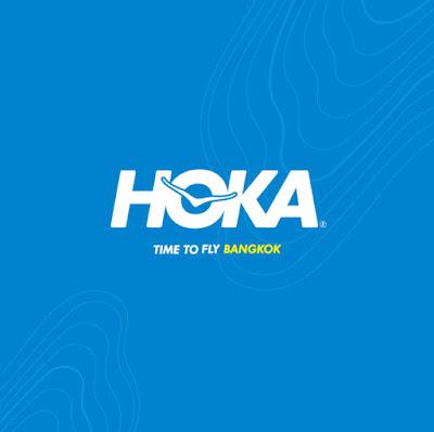 เรฟ อีดิชั่น เอาใจสาวกสายวิ่ง เปิด HOKA STORE แห่งแรกในประเทศไทย ชวนสัมผัสประสบการณ์ใหม่ พร้อมลุ้นรับโปรโมชั่นสุดพิเศษ 1 ธันวาคมนี้!