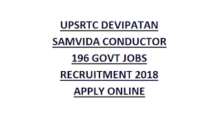 UPSRTC DEVIPATAN SAMVIDA CONDUCTOR 196 GOVT JOBS RECRUITMENT 2018 NOTIFICATION APPLY ONLINE