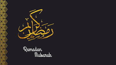 ramadan kareem wallpaper free download