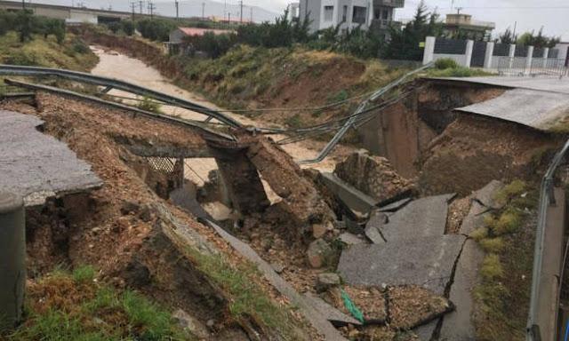 Κυκλώνας Ζορμπάς: Εικόνες ΣΟΚ από τα Μέγαρα – Κατέρρευσε γέφυρα