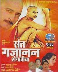 Sant Gajanan Shegavicha (1987) Full Marathi Movie Download 450mb