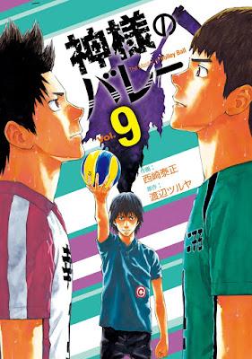 神様バレー zip rar Comic dl torrent raw manga raw
