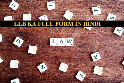 llb ka full form in hindi,llb ka full form