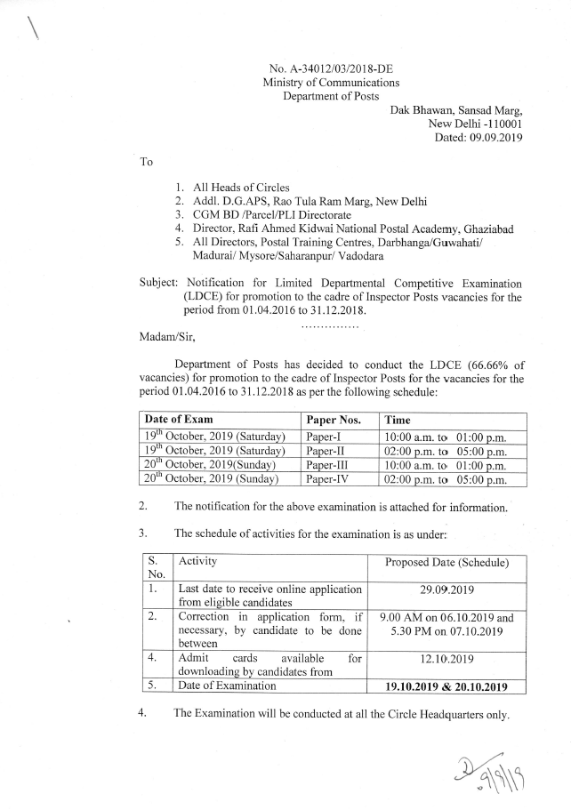 Notification for Limited Departmental Competitive Examination for promotion to the cadre of Inspector Posts for the vacancies for the period 01.04.2016 to 31.12.2018.